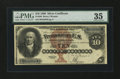 Large Size:Silver Certificates, Fr. 289 $10 1880 Silver Certificate PMG Choice Very Fine 35....