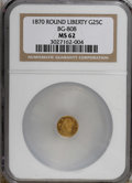California Fractional Gold: , 1870 25C Liberty Round 25 Cents, BG-808, R.3, MS62 NGC. NGC Census:(3/21). PCGS Population (22/149). (#10669)...