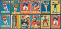 Football Cards:Lots, 1956 Topps Football Collection (280) With Many Stars and Almost 50 Team Cards. ...