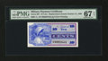 Military Payment Certificates:Series 661, Series 661 10¢ Replacement PMG Superb Gem Unc 67 EPQ....