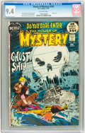Bronze Age (1970-1979):Horror, House of Mystery #197 (DC, 1971) CGC NM 9.4 Off-white pages....