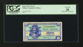 Military Payment Certificates:Series 521, Series 521 5¢ PCGS Very Fine 20 Missing Yellow Underprint....