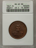 Coins of Hawaii, 1847 1C Hawaii Cent MS62 Red and Brown ANACS. M. 2CC-2....