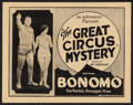 "Movie Posters:Adventure, The Great Circus Mystery (Universal, 1925). Title Lobby Card (11"" X14""). Adventure.. ..."