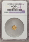 California Fractional Gold: , 1859 25C Liberty Octagonal 25 Cents, BG-702, R.3,--Bent--NGCDetails. Unc. NGC Census: (0/48). PCGS Population (2/164). (...