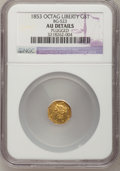 California Fractional Gold: , 1853 $1 Liberty Octagonal 1 Dollar, BG-523, R.5,--Plugged--NGCDetails. AU. NGC Census: (0/6). PCGS Population (2/21). (#...