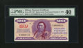 Military Payment Certificates:Series 692, Series 692 $20 Replacement PMG Extremely Fine 40....