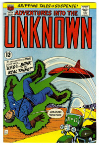 Adventures Into The Unknown #174 (ACG, 1967) Condition: VF+