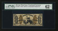 Fractional Currency:Third Issue, Fr. 1355 50¢ Third Issue Justice PMG Uncirculated 62 Net....