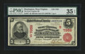 National Bank Notes:West Virginia, Huntington, WV - $5 1902 Red Seal Fr. 587 The West Virginia NB Ch.# (S)7359. ...