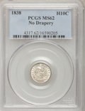 Seated Half Dimes: , 1838 H10C Large Stars, No Drapery MS62 PCGS. PCGS Population(50/261). NGC Census: (80/390). Mintage: 2,225,000. Numismedia...