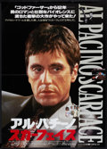"Movie Posters:Crime, Scarface (Universal, 1983). Japanese B1 (28.5"" X 40.5""). Crime....."