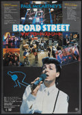 "Movie Posters:Rock and Roll, Give My Regards to Broad Street (20th Century Fox, 1984). JapaneseB2 (20.25"" X 28.5""). Rock and Roll.. ..."