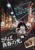 "Movie Posters:Rock and Roll, Quadrophenia (World Northal, 1979). Japanese B2 (20.5"" X 28.5""). Rock and Roll.. ..."