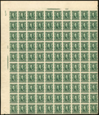 1¢ Blue Green, Imperf (314)