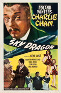 "Movie Posters:Mystery, Sky Dragon (Monogram, 1949). One Sheet (27"" X 41"").. ..."