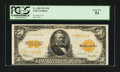 Large Size:Gold Certificates, Fr. 1200 $50 1922 Gold Certificate PCGS About New 53....