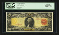 Large Size:Gold Certificates, Fr. 1180 $20 1905 Gold Certificate PCGS Very Fine 30PPQ....
