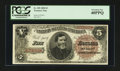 Large Size:Treasury Notes, Fr. 359 $5 1890 Treasury Note PCGS Extremely Fine 40PPQ....