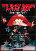 "Movie Posters:Rock and Roll, The Rocky Horror Picture Show (20th Century Fox, R-1988). JapaneseB2 (20.25"" X 28.75""). Rock and Roll.. ..."