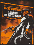 "Movie Posters:Western, High Plains Drifter (Universal, 1973). French Petite (15.75"" X 21""). Western.. ..."