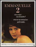 "Movie Posters:Adult, Emmanuelle 2 Lot (Parafrance, 1975). French Affiche (23.5"" X 31.5"") and French Petite (15.75"" X 21.25""). Adult.. ... (Total: 2 Items)"