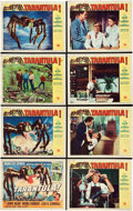 "Movie Posters:Science Fiction, Tarantula (Universal International, 1955). Lobby Card Set of 8 (11""X 14"").. ... (Total: 8 Items)"