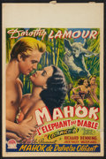 "Movie Posters:Adventure, Beyond the Blue Horizon (Paramount, 1948). Post War Belgian (14"" X21.5""). Adventure.. ..."