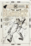 Original Comic Art:Covers, Joe Kubert Blackhawk #245 Cover Original Art (DC, 1976)....