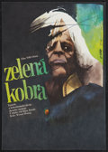 "Movie Posters:Adventure, Cobra Verde (Film NSR-Ghana, 1987). Czech Poster (10.75"" X 15"").Adventure.. ..."