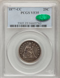Seated Quarters: , 1877-CC 25C VF35 PCGS. CAC. PCGS Population (8/430). NGC Census:(1/353). Mintage: 4,192,000. Numismedia Wsl. Price for pro...