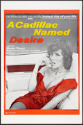 """Movie Posters:Adult, A Cadillac Named Desire (Coast Films, 1980). One Sheet (27"""" X 41""""). Adult.. ..."""