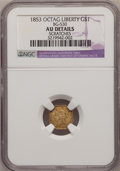 California Fractional Gold, 1853 $1 Liberty Octagonal 1 Dollar, BG-530, R.2,--Scratches--NGCDetails. AU. NGC Census: (0/63). PCGS Population (25/289)....