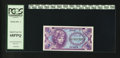 Military Payment Certificates:Series 641, Series 641 5¢ PCGS Superb Gem New 68PPQ.. ...