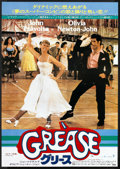 "Movie Posters:Musical, Grease (Paramount, 1978). Japanese B2 (20.25"" X 28.5""). Musical.. ..."