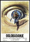 "Movie Posters:Action, Deliverance (Warner Brothers, 1972). Yugoslavian Poster (19.5"" X27.5""). Action.. ..."