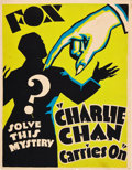 "Movie Posters:Mystery, Charlie Chan Carries On (Fox, 1931). Trolley Card (21"" X 27"").. ..."