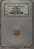 California Fractional Gold: , 1866 50C Liberty Octagonal 50 Cents, BG-903, High R.5,--MountRemoved--NCS. Au Details. NGC Census: (0/4). PCGS Population ...