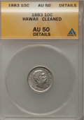 Coins of Hawaii: , 1883 10C Hawaii Ten Cents--Cleaned--ANACS. AU50 Details. NGCCensus: (13/188). PCGS Population (49/238). Mintage: 250,000. ...