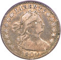 Early Half Dimes, 1800 H10C VF25 PCGS. V-1, LM-1, R.3....