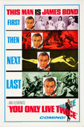 """Movie Posters:James Bond, You Only Live Twice (United Artists, 1967). One Sheet (27"""" X 41"""")Flat Folded Advance.. ..."""
