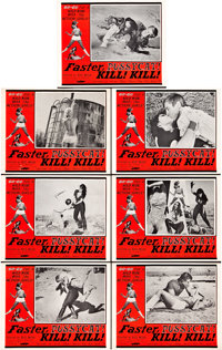 "Faster, Pussycat! Kill! Kill! (Eve Productions, 1965). Lobby Cards (7) (11"" X 14""). ... (Total: 7 Items)"