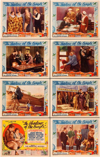 """The Shadow of the Eagle (Mascot, 1932). Lobby Card Set of 8 (11"""" X 14"""") Chapter 1 -- """"The Carnival Myster..."""