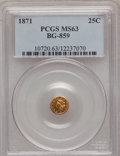 California Fractional Gold: , 1871 25C Liberty Round 25 Cents, BG-859, Low R.6, MS63 PCGS. PCGSPopulation (7/6). NGC Census: (1/2). (#10720)...