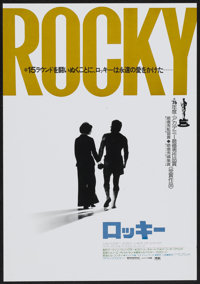 "Rocky (United Artists, 1977). Japanese B2 (20"" X 28.5""). Sports"