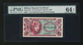 Military Payment Certificates:Series 651, Series 651 10¢ PMG Choice Uncirculated 64 EPQ.. ...