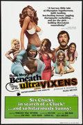 "Movie Posters:Adult, Beneath the Valley of the Ultra-Vixens (Signal 166, 1979). One Sheet (27"" X 41""). Adult.. ..."