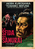 "Movie Posters:Action, Yojimbo (Toho, 1961). Italian 2 - Foglio (39"" X 55"").. ..."
