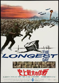 "Movie Posters:War, The Longest Day (Towa, R-1995). Japanese B2 (20"" X 27.9""). War....."