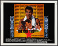 "Movie Posters:Sports, The Greatest (Columbia, 1977). Half Sheet (22"" X 28""). Sports.. ..."